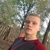 Oleg, 19, г.Сарны