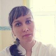 Анна Меркулова 34 Комсомольск-на-Амуре