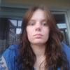 Татьяна, 24, г.Славянск