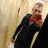 Александр, 22, г.Николаев