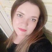 Екатерина, 30, г.Брянск