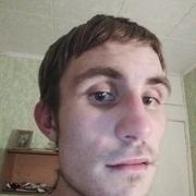 Dmitry Kuleshov, 23, г.Ростов-на-Дону