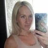 Анастасия, 31, г.Сочи