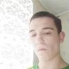 Максим, 17, г.Томск