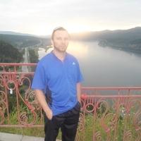 Дима, 37 лет, Весы, Тулун