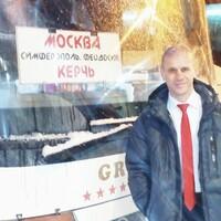 сергей, 50 лет, Весы, Керчь
