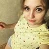 Ирина, 26, г.Рязань