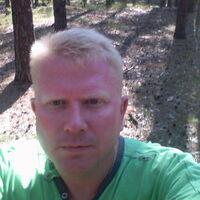 Александр, 42 года, Овен, Нижний Новгород