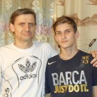 алексис, 42 года, Водолей, Саратов