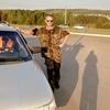 Юрий, 33, г.Белорецк