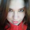 Наденька, 25, г.Смоленск