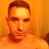 Денис, 30, г.Смоленск