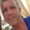 Mischa, 40, г.'s-Gravenhage