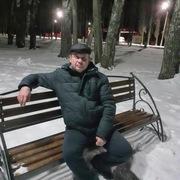 Алексей Казьмин 48 Мичуринск
