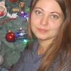 Olga, 21, Krasnodon