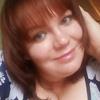 Наталия, 35, г.Йошкар-Ола