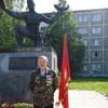 Александр, 62, г.Бисерть
