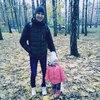 Руслан, 27, г.Ногинск