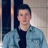 Артем, 19, г.Волгоград