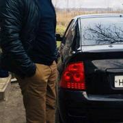 Арт 36 Воронеж
