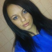 Кристина 25 лет (Рыбы) Ачинск