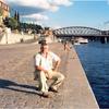 Анзор 2000, 54, г.Вена