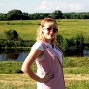Елена, 17, г.Курск