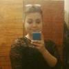 Anastasіya, 23, Zvenyhorodka