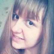 Екатерина, 25, г.Сатка