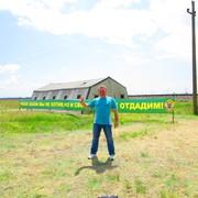 Алексаандр, 47, г.Армянск