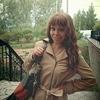 Anna, 29, г.Смоленск