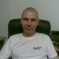 Максим, 41 год, Стрелец, Екатеринбург