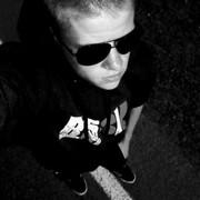 Начать знакомство с пользователем Николай 21 год (Весы) в Ребрихе