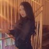 Asi, 30, г.Астана
