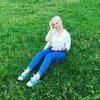 Ольга, 31, г.Саратов