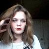 Людмила, 33, г.Лысьва