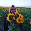 Натали, 32, г.Новоархангельск