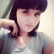 Ольга, 22, г.Курган
