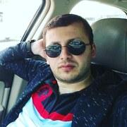 dito 29 Тбилиси