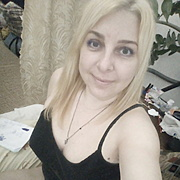 Ольга 44 Абинск