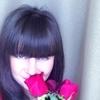 Кристина, 29, г.Горское