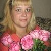 Елена, 26, г.Салават