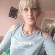 Инна 47 лет (Телец) хочет познакомиться в Комсомольске