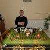 Sergey, 46, Slavutych