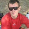 Slayter, 35, Полтава