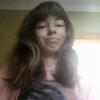Саша, 17, г.Белая Церковь