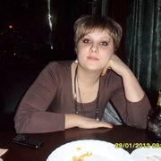 Мария, 29, г.Рыльск