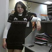 Елена, 30, г.Малоярославец