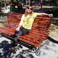 Ирина, 44 года, Овен, Волжский (Волгоградская обл.)