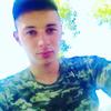 Андрей, 20, г.Днепр